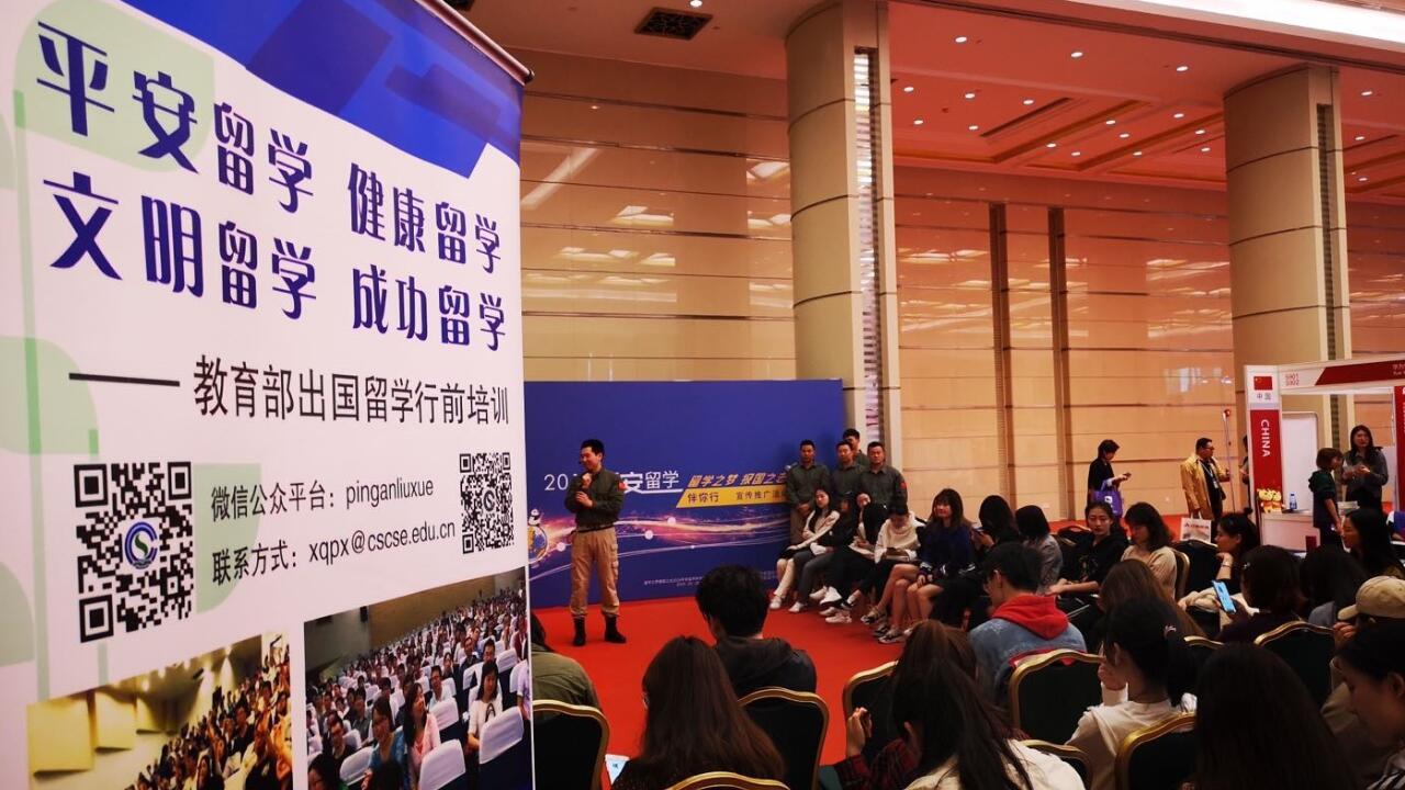 """上外协办2019年教育部""""平安留学""""行前培训宣传推广活动在上海举行"""
